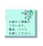 coosanのメッセージカード風スタンプ。(個別スタンプ:15)