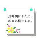 coosanのメッセージカード風スタンプ。(個別スタンプ:16)