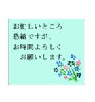 coosanのメッセージカード風スタンプ。(個別スタンプ:17)