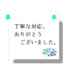 coosanのメッセージカード風スタンプ。(個別スタンプ:18)