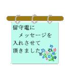 coosanのメッセージカード風スタンプ。(個別スタンプ:19)