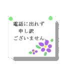 coosanのメッセージカード風スタンプ。(個別スタンプ:20)
