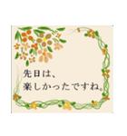 coosanのメッセージカード風スタンプ。(個別スタンプ:21)