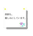coosanのメッセージカード風スタンプ。(個別スタンプ:22)