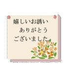 coosanのメッセージカード風スタンプ。(個別スタンプ:25)