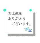 coosanのメッセージカード風スタンプ。(個別スタンプ:26)