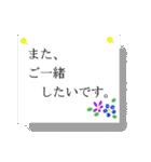 coosanのメッセージカード風スタンプ。(個別スタンプ:28)
