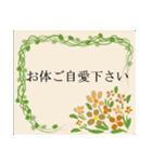 coosanのメッセージカード風スタンプ。(個別スタンプ:29)