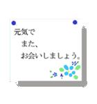 coosanのメッセージカード風スタンプ。(個別スタンプ:30)