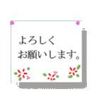 coosanのメッセージカード風スタンプ。(個別スタンプ:32)