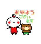 ▶動く!あんこ10☆よく使う言葉の敬語(個別スタンプ:01)