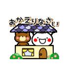 ▶動く!あんこ10☆よく使う言葉の敬語(個別スタンプ:02)