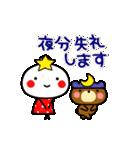 ▶動く!あんこ10☆よく使う言葉の敬語(個別スタンプ:03)