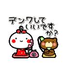 ▶動く!あんこ10☆よく使う言葉の敬語(個別スタンプ:05)