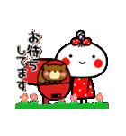 ▶動く!あんこ10☆よく使う言葉の敬語(個別スタンプ:06)