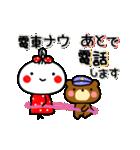 ▶動く!あんこ10☆よく使う言葉の敬語(個別スタンプ:07)