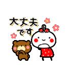 ▶動く!あんこ10☆よく使う言葉の敬語(個別スタンプ:08)