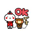▶動く!あんこ10☆よく使う言葉の敬語(個別スタンプ:09)