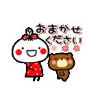 ▶動く!あんこ10☆よく使う言葉の敬語(個別スタンプ:10)