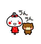 ▶動く!あんこ10☆よく使う言葉の敬語(個別スタンプ:11)