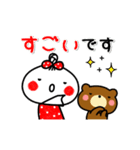 ▶動く!あんこ10☆よく使う言葉の敬語(個別スタンプ:12)