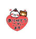 ▶動く!あんこ10☆よく使う言葉の敬語(個別スタンプ:13)