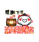 ▶動く!あんこ10☆よく使う言葉の敬語(個別スタンプ:15)