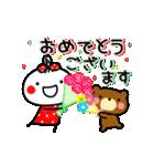 ▶動く!あんこ10☆よく使う言葉の敬語(個別スタンプ:16)