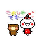 ▶動く!あんこ10☆よく使う言葉の敬語(個別スタンプ:17)