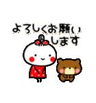 ▶動く!あんこ10☆よく使う言葉の敬語(個別スタンプ:18)