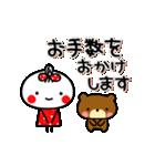 ▶動く!あんこ10☆よく使う言葉の敬語(個別スタンプ:19)