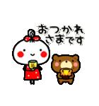 ▶動く!あんこ10☆よく使う言葉の敬語(個別スタンプ:20)