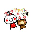 ▶動く!あんこ10☆よく使う言葉の敬語(個別スタンプ:21)