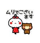 ▶動く!あんこ10☆よく使う言葉の敬語(個別スタンプ:22)