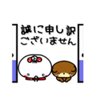 ▶動く!あんこ10☆よく使う言葉の敬語(個別スタンプ:23)