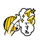 THEポップボブガール日々ゆる敬語スタンプ(個別スタンプ:06)
