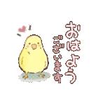 ほっこり☆敬語セット(個別スタンプ:1)