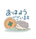 ほっこり☆敬語セット(個別スタンプ:2)