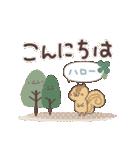 ほっこり☆敬語セット(個別スタンプ:3)