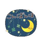 ほっこり☆敬語セット(個別スタンプ:4)