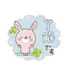 ほっこり☆敬語セット(個別スタンプ:5)