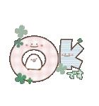ほっこり☆敬語セット(個別スタンプ:6)