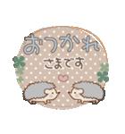 ほっこり☆敬語セット(個別スタンプ:7)