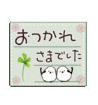 ほっこり☆敬語セット(個別スタンプ:8)