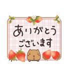 ほっこり☆敬語セット(個別スタンプ:9)
