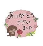 ほっこり☆敬語セット(個別スタンプ:10)