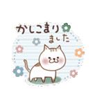 ほっこり☆敬語セット(個別スタンプ:11)
