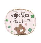 ほっこり☆敬語セット(個別スタンプ:12)