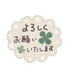ほっこり☆敬語セット(個別スタンプ:13)