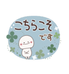 ほっこり☆敬語セット(個別スタンプ:14)